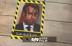 VIDEO: People walk on Macron's photo in Kuwaiti hotel