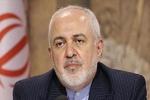 ظريف يواسي نظيره التركي ويعلن استعداد طهران لتقديم الدعم