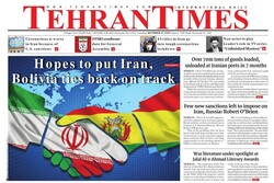 Front pages of Iran's English-language dailies on Oct. 27