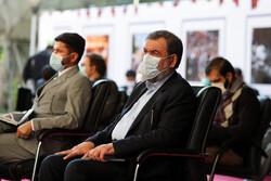 تہران میں امریکہ کے زوال پر بین الاقوامی کانفرنس منعقد