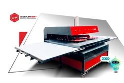 با صنعت چاپ و شرکت «حرارت صنعت نفیس» آشنا شوید