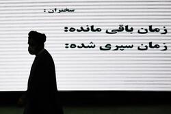 جلسه علنی ۶ آبان ۹۹ مجلس شورای اسلامی