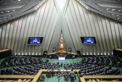 البرلمان الإیراني يخطو خطوة كبيرة لإرغام الولايات المتحدة وأوروبا على رفع العقوبات