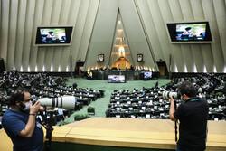 تأسيس تكتل باسم الرسول الاكرم (ص) في مجلس الشوري الاسلامي