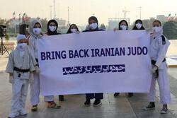 جودو ایران چگونه تا تعلیق رفت و برگشت؟/ ۱۸ ماه استرس و حاشیه