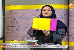 قدردانی نمایندگان مجلس از راه اندازی مدرسه تلویزیونی ایران