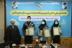 ۳ دانشآموز اصفهانی در پنجاهوهشتمین جایزه بنیاد البرز تجلیل شدند
