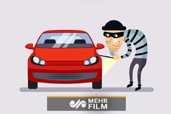 سرقت از یک خودرو مقابل شورای شهر قدس