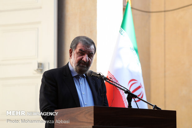 """Intl. Conference of """"The Decline of the USA"""" opened in Tehran"""