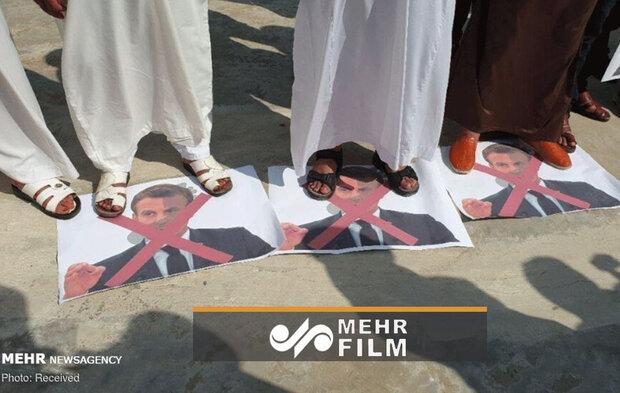 VIDEO: Bahraini protestors trample on French flag