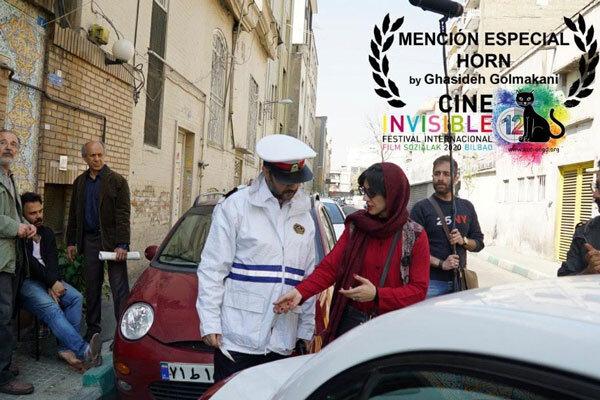 قدردانی جشنواره اسپانیایی از «بوق ممتد» ایرانی