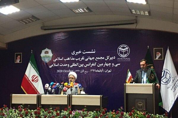برنامه های سیوچهارمین کنفرانس بینالمللی وحدت اسلامی تشریح شد