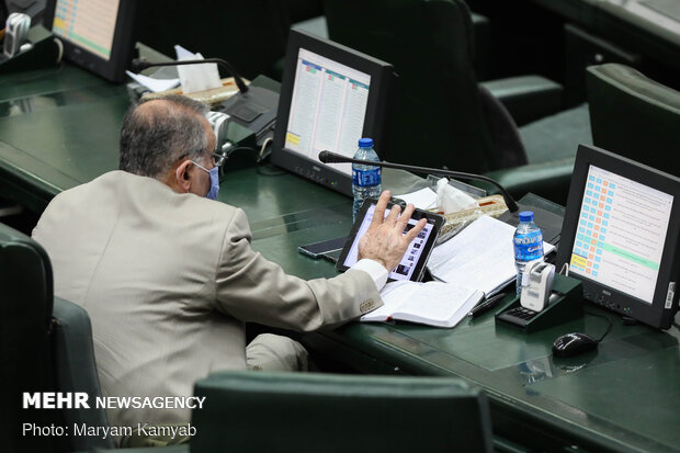 Parliament's Tuesday open session
