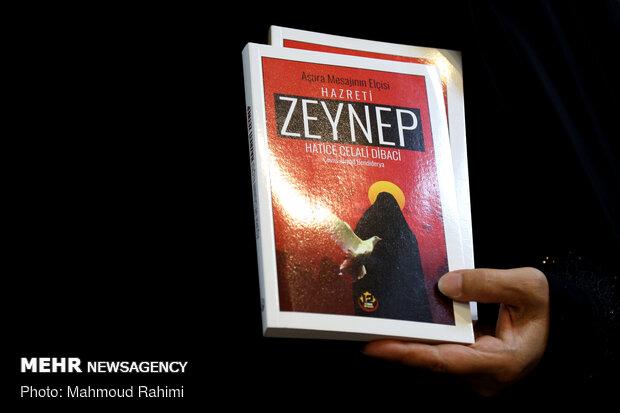 Hz. Zeynep'in (s.a) hayatını anlatan kitabın tanıtım töreninden fotoğraflar