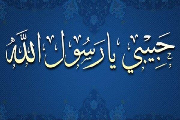 الشارع العربي والاسلامي يطلق هاشتاغ #حبيبي_يا_رسول_الله