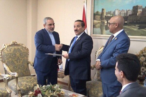 الخارجية الايرانية تستنكر بشدة جريمة اغتيال الوزير اليمني حسن زيد