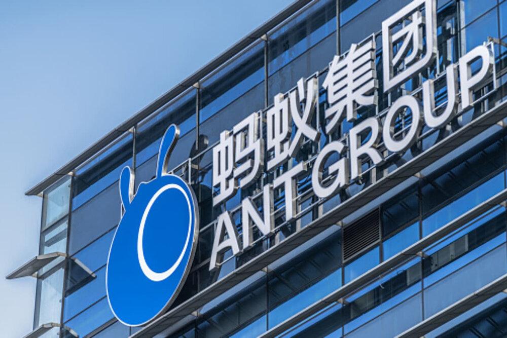 بزرگترین عرضه اولیه سهام در تاریخ انجام شد/ آنت چین ۳۴ میلیارد دلار از بازار جمعآوری کرد