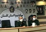 ماموریت محرومیت زدایی سپاه در ۶۱ روستای گلستان/۱۳ میلیاردهزینه شد