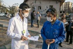 رزمایش دفاع زیستی آمران سلامت در کرج