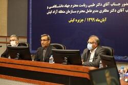 توسعه علمی و فناورانه در کیش با کمک جهاد دانشگاهی