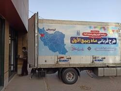 ۱۸۰۰ کیلوگرم گوشت قربانی در بین نیازمندان کردستان توزیع میشود