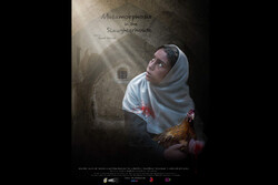 İran sinemasından bir film Kıbrıs'a gidiyor
