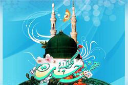 ویژه برنامه باران رحمت برگزار می شود