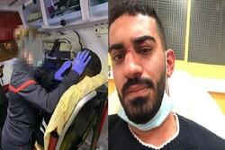 Jordanian Muslim siblings assaulted in France