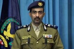 هلاکت عاملان ترور وزیر ورزش و جوانان دولت نجات ملی یمن