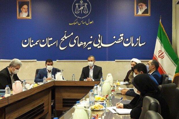 ۹۵درصد احکام پروندههای قضایی نیروهای مسلح استان سمنان تائید شد