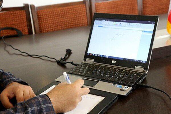 ضرورت صدور گواهی های تخصصی آموزش مجازی برای اساتید