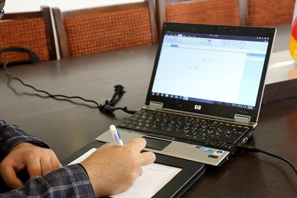 ۱۹ درصد دانشجویان به امکانات آموزش مجازی دسترسی ندارند/ ۲۵درصد اساتید فاقد مهارت آموزش آنلاین هستند