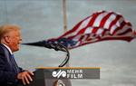 ذوقزدگی ترامپ از رهگیری هواپیما هنگام سخنرانیاش