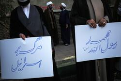 تجمع اعتراضی طلاب بسیجی تهران در مقابل سفارت فرانسه