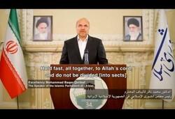 دەسەڵاتدارانی هەندێ وڵاتی ئیسلامی بوونەتە هۆی دووبەرەکێ ئۆمەتی ئیسلام