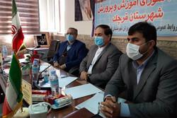 ماهانه ۶۰ میلیون تومان هزینه تردد فرهنگیان تهرانی به قرچک است