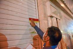 تشکیل ۲۵۳ پرونده تخلف برای فروشگاه های کشاورزی مازندران