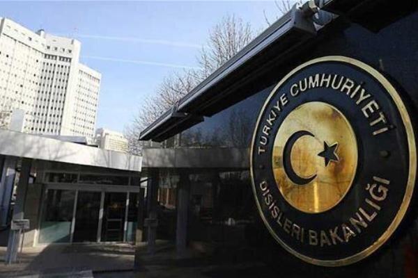 Türkiye'den ABD'nin ziyaret açıklamasına tepki