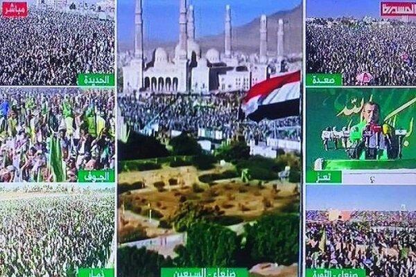 انطلاق الفعاليات الاحتفالية بذكرى المولد النبوي الشريف في محافظات اليمن