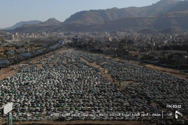 الإحتفال بذكرى المولد النبوي الشريف فيي اليمن