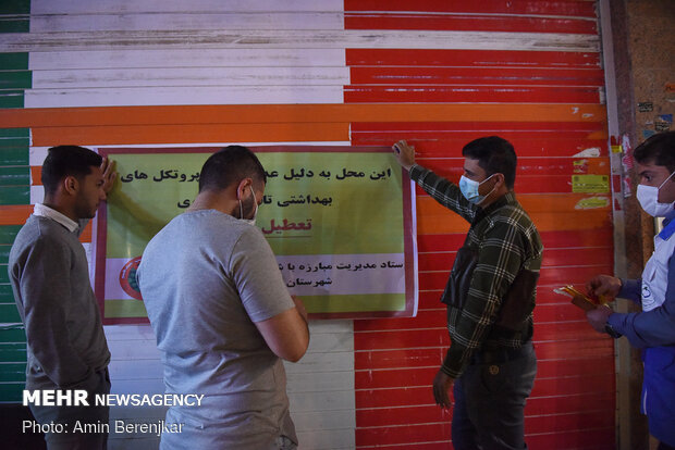 پلمب واحد های صنفی نقض کننده پروتکل های بهداشتی در شیراز
