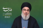 West paying price of supporting terrorist groups: Nasrallah