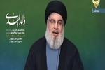 مسلمانوں کے لئے  پیغمبر اسلام (ص) کی شان میں کسی بھی قسم کی گستاخی اور توہین ناقابل برداشت