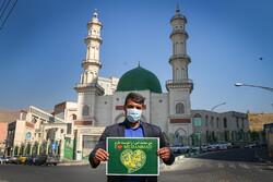 میں حضرت محمد (ص) کو دوست رکھتا ہوں