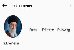 French Instagram page of Leader of Islamic Revolution blocked