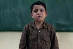 اختصاص عواید فروش فیلم کوتاه «شیلنگ» به دانشآموزان نیازمند
