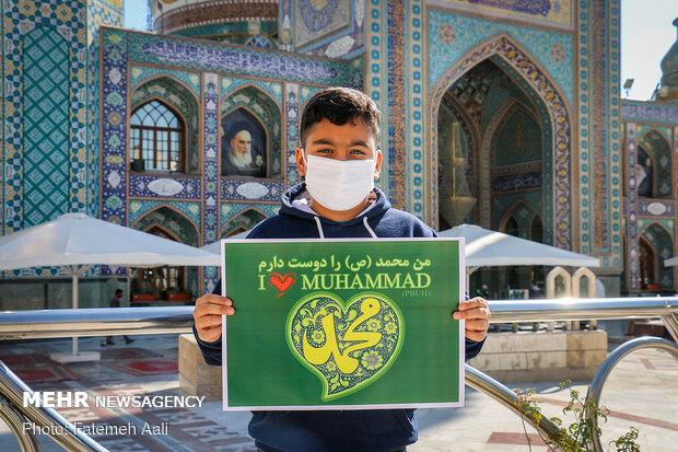 I love Prophet of Mercy, Hazrat Muhammad (PBUH)