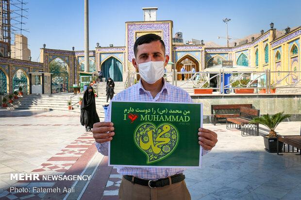 """Ben Hz. Muhammed'i (SAV) seviyorum"""