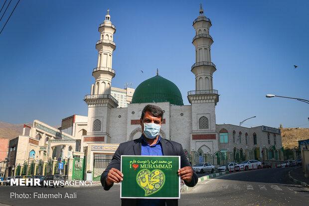 من محمد(ص) را دوست دارم