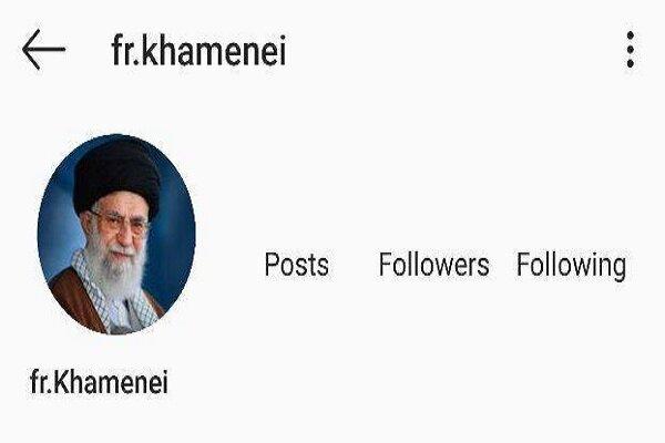 صفحه اینستاگرام فرانسوی سایت رهبر انقلاب مسدود شد